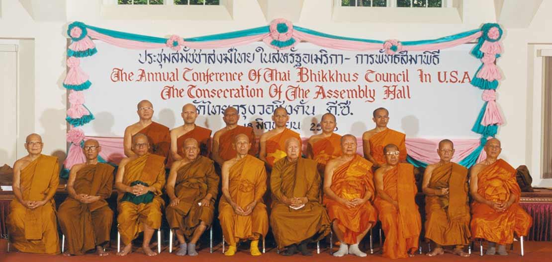 Sangha-Meeting72-Years-of-Luangta-Chi